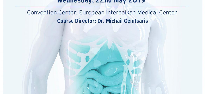 Δυο εκπαιδευτικά μαθήματα του Δρ. Γενίτσαρη σε χειρουργούς