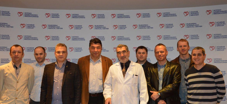 Μετεκπαίδευση Ρουμάνων και Κροατών ιατρών