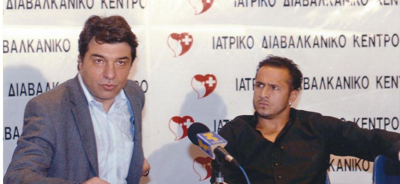 Επέμβαση του ποδοσφαιριστή Λουτσιάνο ντε Σόουζα